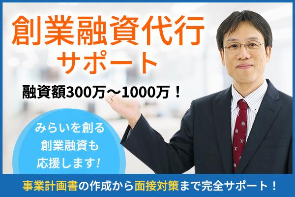 公庫 金融 支店 堺 政策 日本